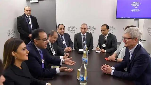 انشاء متجر ابل في مصر
