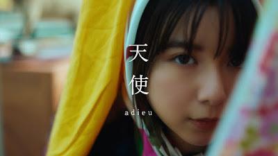 adieu (Moka Kamishiraishi) - Tenshi lyrics terjemahan arti lirik kanji romaji indonesia translations 上白石萌歌 天使 歌詞 info lagu mini album adieu2