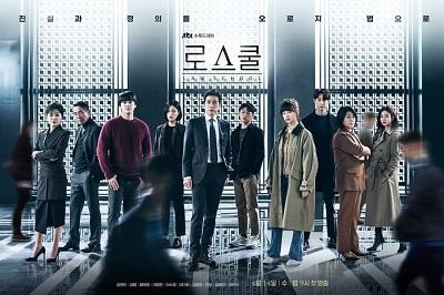 Drakorindo download korean dramas indo sub