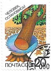 Selo desmatamento