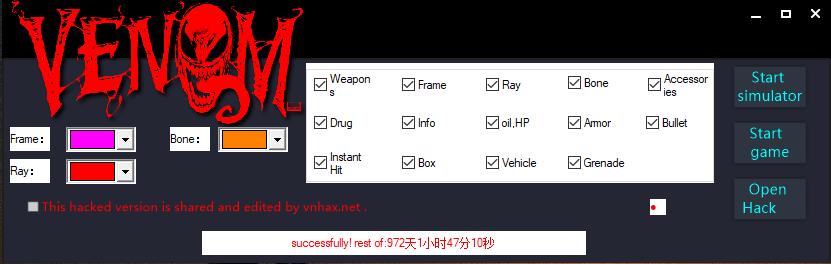 Venom Crack Free Pubg Mobile