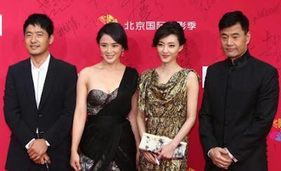 festival de cine de beijing