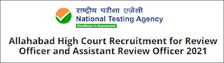 Allahabad High Court Recruitment 2021 For 396 Review Officer (RO) Vacancy