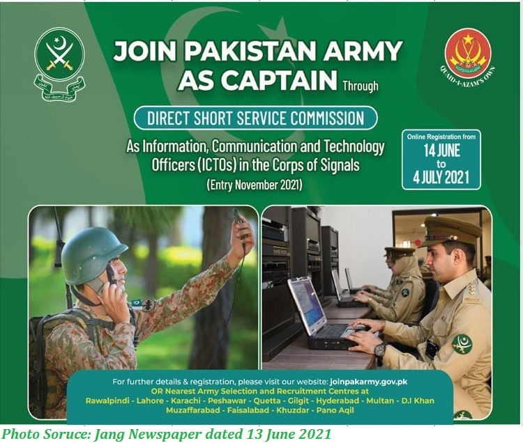 Join Pak Army as Captain Direct Short Service Commission June 2021 Apply Online