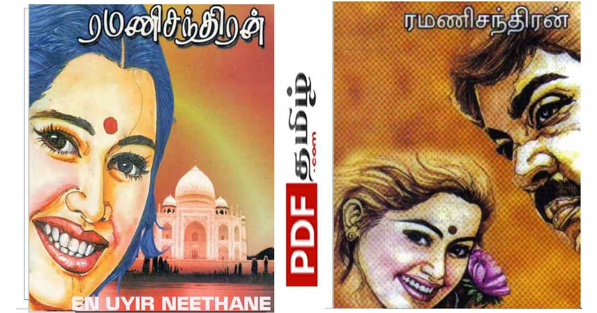En Uyir Neethane Ramanichandran Novel PDF Download - PDF TAMIL