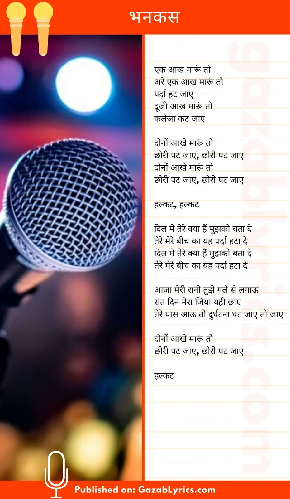 Bhankas song lyrics image