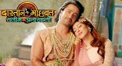 Sinopsis Drama Dastan E Mohabbat Salim Anarkali (Sonia TV3)