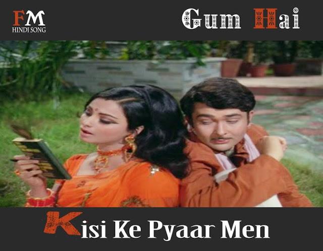 Gum-Hai-Kisi-Ke-Pyaar-Men-Dil-Subah-Shaam