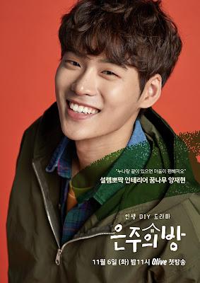 Biodata Terbaru Pemain Drama Eun Joo's Room2