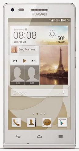 Harga baru Huawei Ascend G6, Harga bekas Huawei Ascend G6