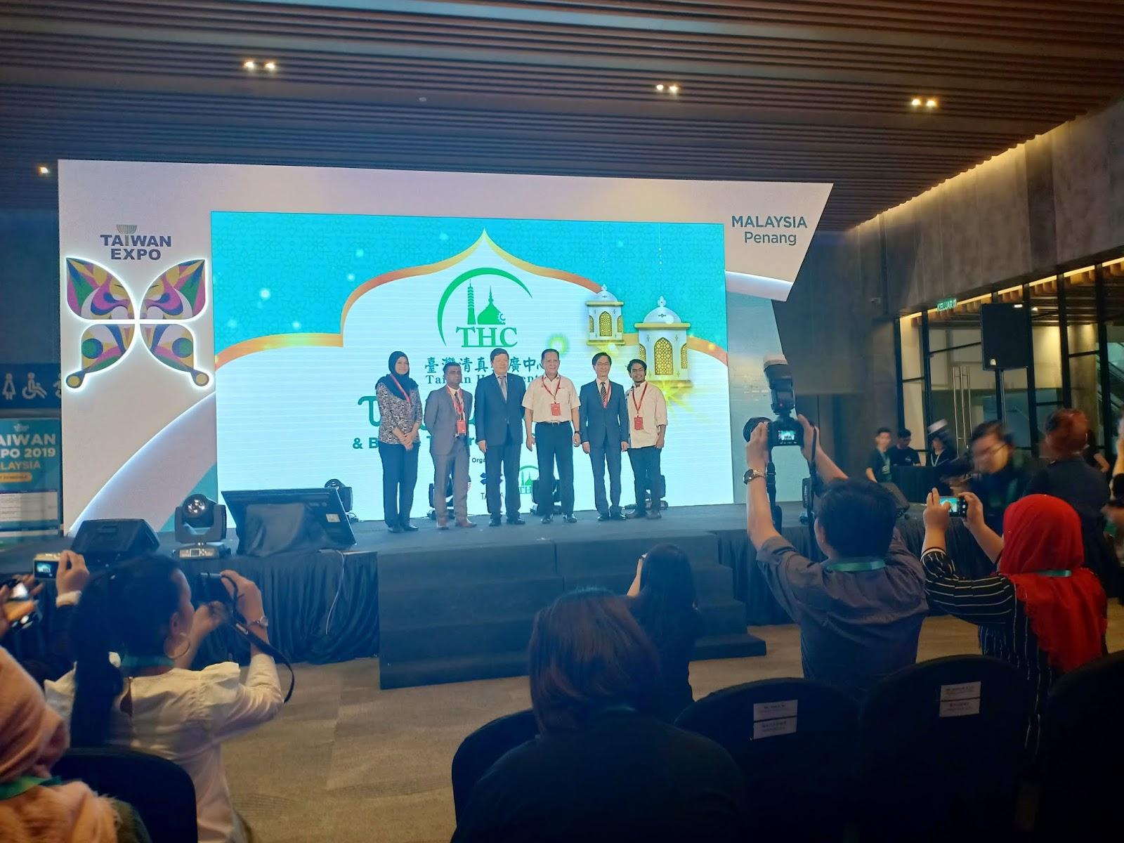 Taiwan Expo Tahun 2019