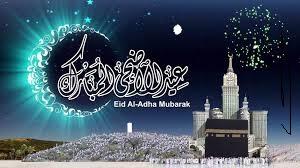 تحميل وتنزيل أجمل أصوات تكبيرات لعيد الأضحى المبارك