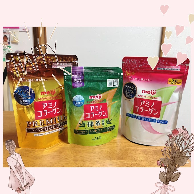 รีวิว Meji Amino Collagen 3 สูตร (明治アミノコラーゲン)
