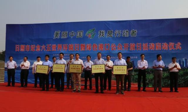 Sukanto Tanoto Mendapat Penghargaan dari Pemerintah Tiongkok