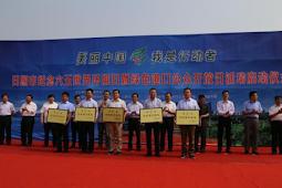 Promosikan Perlindungan Alam, Perusahaan Sukanto Tanoto Mendapat Penghargaan dari Pemerintah Tiongkok