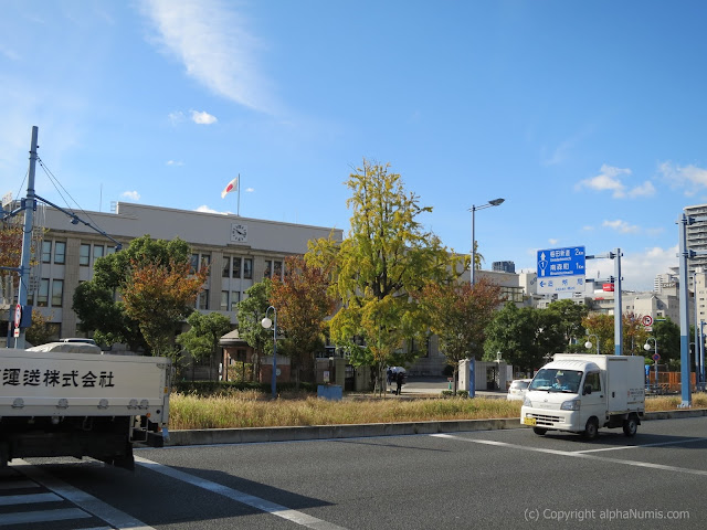 Fig. 1 : The Japan Mint Main Building from across the street