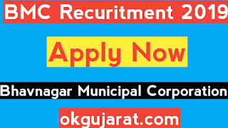 BMC Bhavnagar Requirement 2019