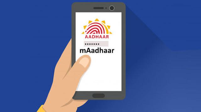 Update Aadhaar Card Address Via Maadhaar App with These Simple Steps
