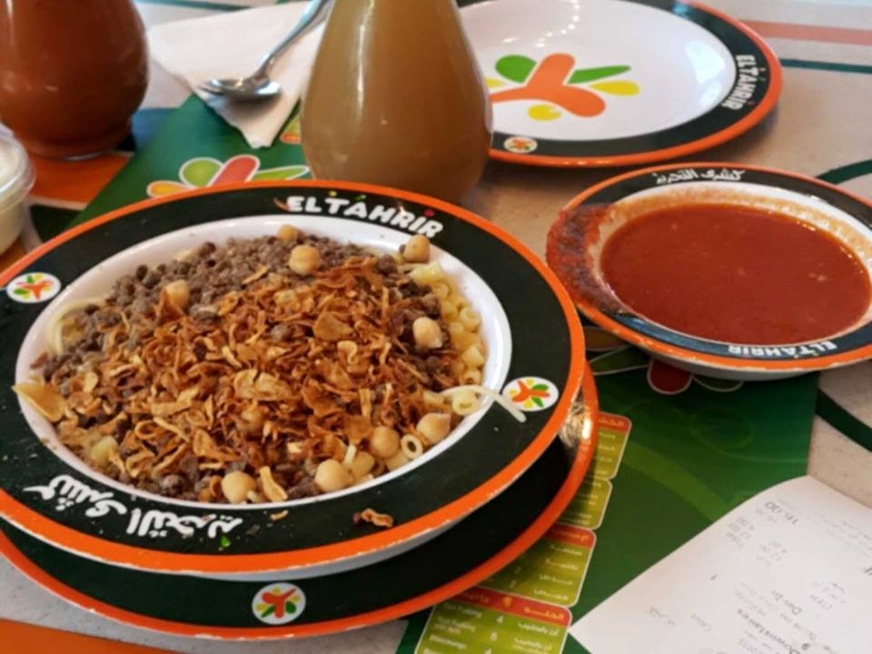 أسعار منيو ورقم وعنوان فروع مطعم كشري التحرير 2020