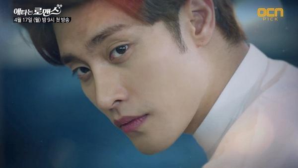 Bạn đã biết gì về chàng CEO hot nhất màn ảnh Hàn hiện nay?