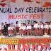 डभ जूनियर स्कूल ने मनाया अपना दूसरा वार्षिकोत्सव