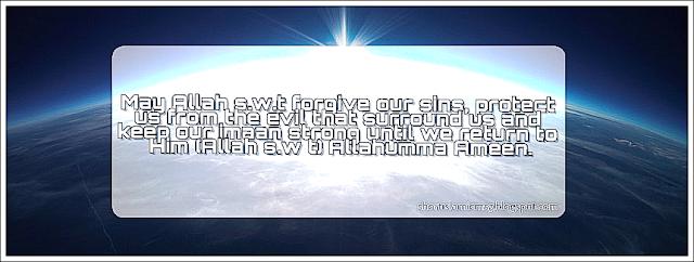 gods mercy forgiveness