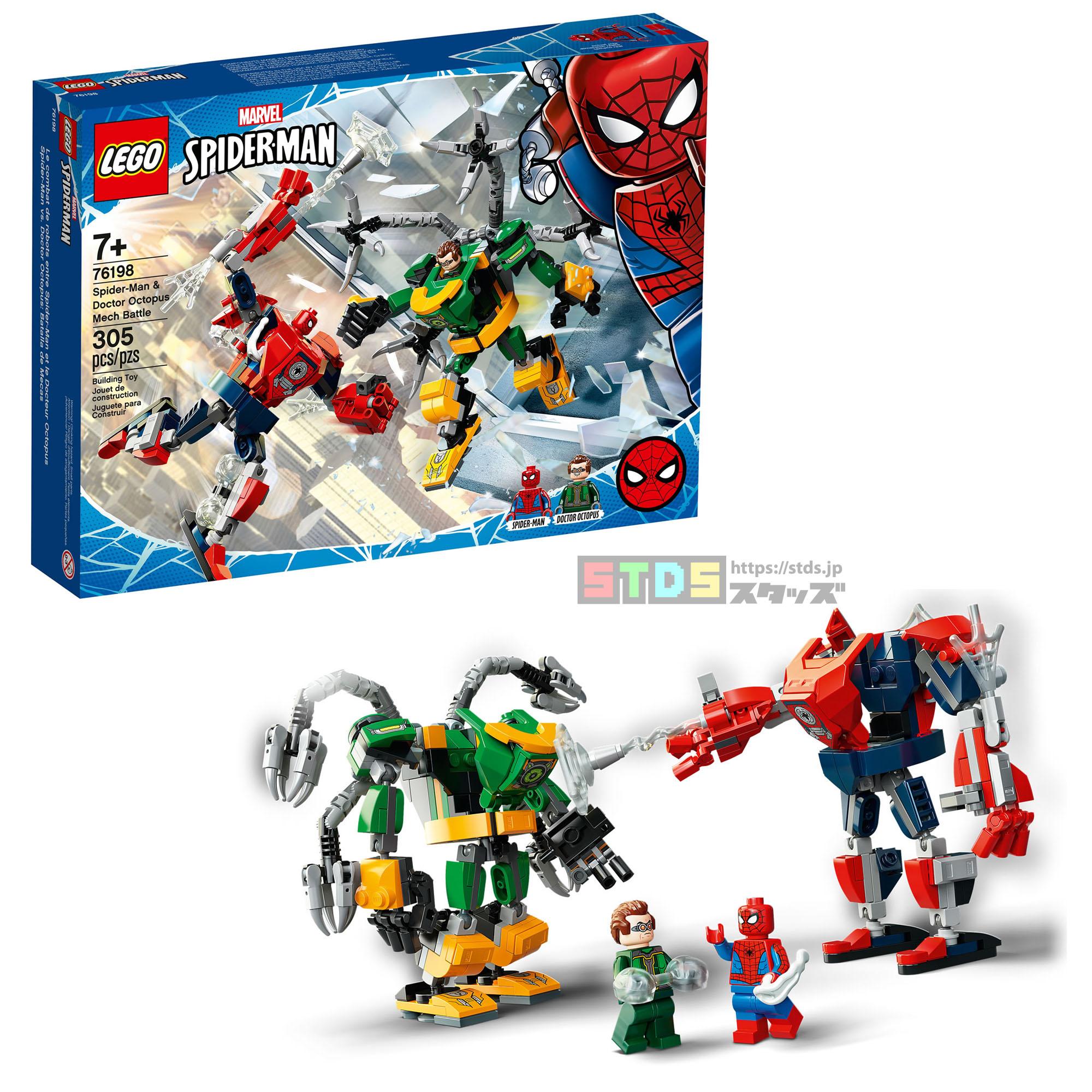 レゴ(LEGO) マーベル・スーパー・ヒーローズ スパイダーマンとドクター・オクトパス メカスーツ 76198