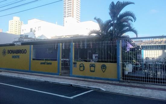 Balneário Camburiú - onde ficar