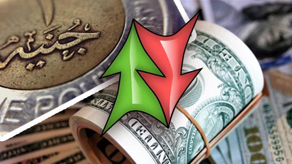 إنخفاض سعر الدولار الأمريكي أمام الجنيه المصري مازال مستمر.
