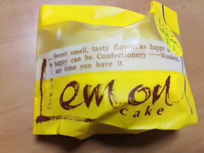 A package of lemon cake