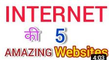 5 Amazing And Useful Websites