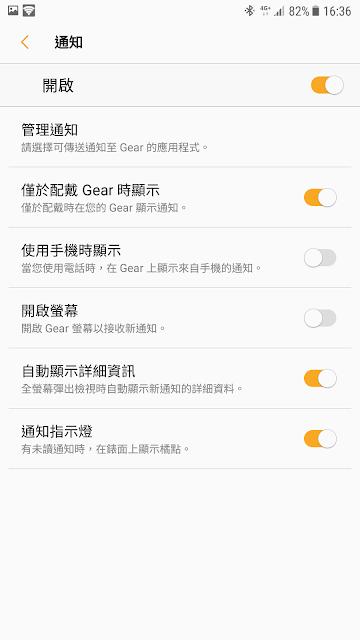 [開箱] Samsung Fit2 Pro 智慧手環, 運動游泳都支援  - 18