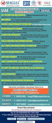 UAE JOBS : REQUIRED FOR A LEADING STEEL PLANT IN UAE .g