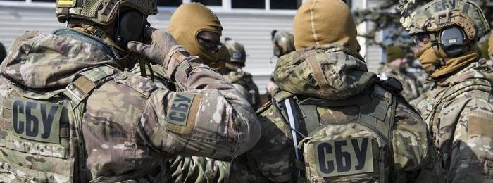 В СБУ створили окремий департамент військової котррозвідки