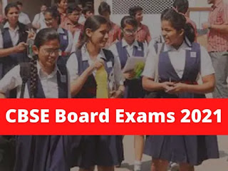 CBSE Class 12 Date Sheet 2021: CBSE Time Table 2021 for Class 12 (Science, Commerce, Arts)