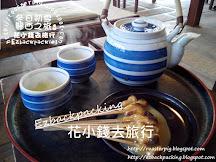 日本最古老菓子店 - 京都今宮神社燒麻糬餅