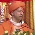 अयोध्या में राम मंदिर सभी का था सपना, पीएम मोदी ने किया पूरा: सीएम योगी