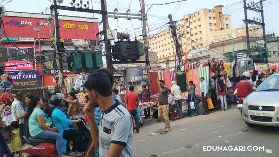 Van Heusen Showroom Hathwa Market Patna