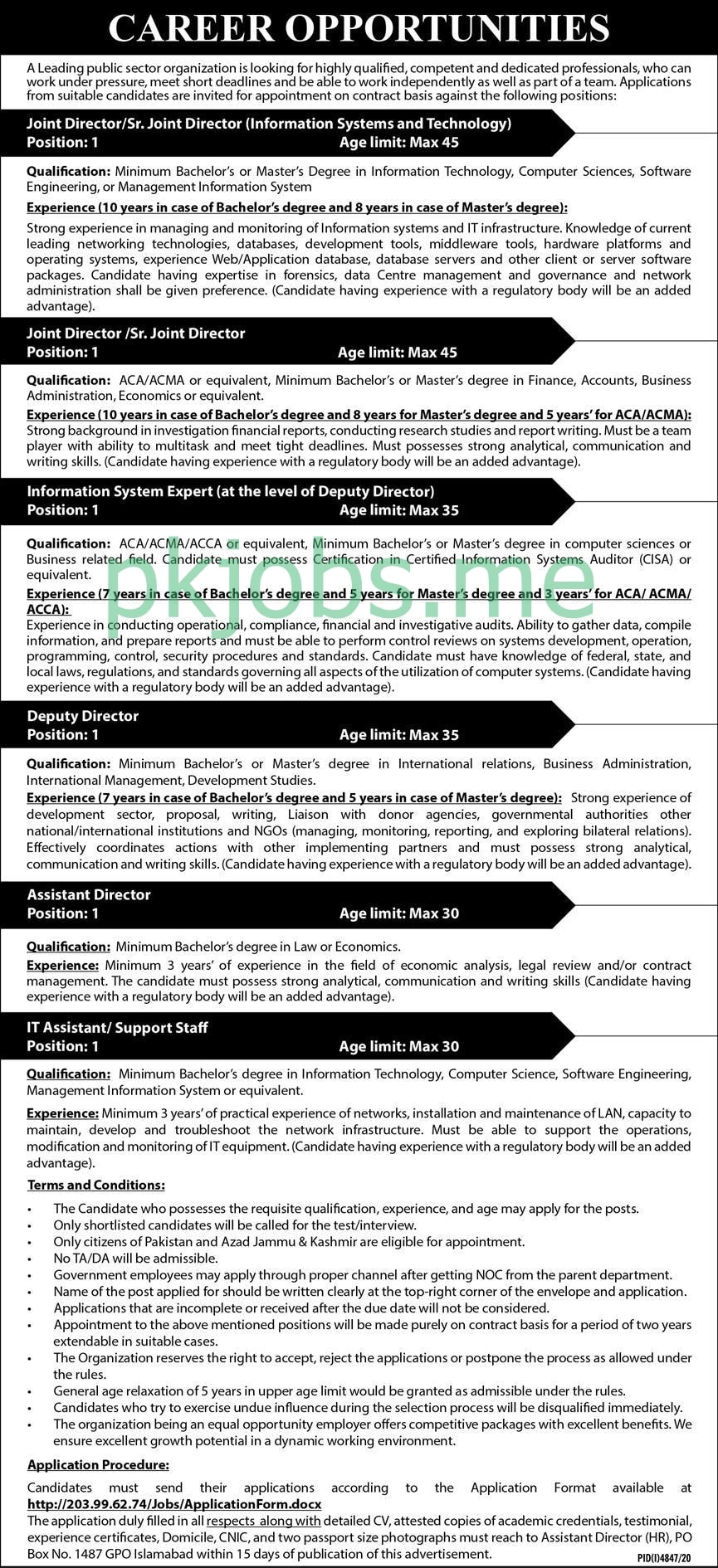 Latest PO Box 1487 Islamabad Management Posts 2021