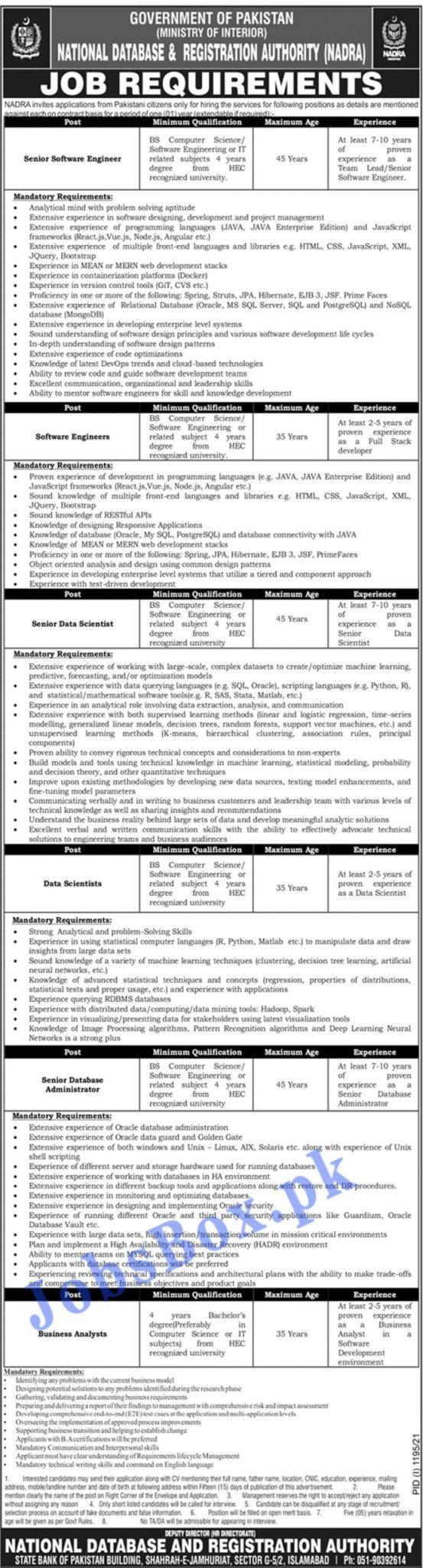 NADRA Islamabad Jobs 2021 in Pakistan