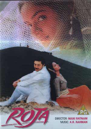 Madison : Roja hindi movie free mp3 song download
