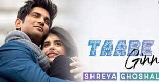 Taare Gin Lyrics in Marathi/Hindi | Dil Bechara