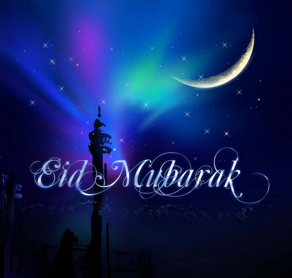 eid ul adha cards 2015 articles about islam