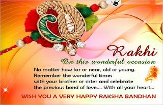 Ganpati Special 2020 Raksha Bandhan Messages for Brother and Sister