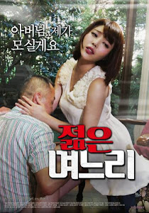 [18+] Young daughter in law (2019)