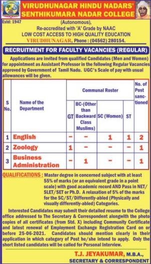 SNC Zoology Faculty Jobs