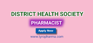 District Health Society, Pharmacist Job, DHS Recruitment 2019, Pharmacist job in North and Middle Andaman, D.Pharm, B.Pharm, Pharmacist job in Mayabunder, Lucknow,