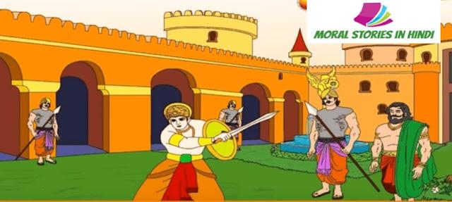 जो हुआ अच्छा हुआ | Jo Hua Achcha Hua | Panchtantra Ki Kahaniya In Hindi | Story In Hindi