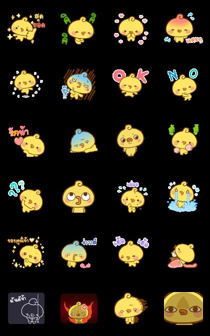 Piyomaru's Animated Stickers
