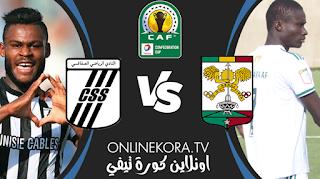 مشاهدة مباراة جراف دي داكار والنادي الصفاقسي بث مباشر اليوم 17-03-2021 في كأس الكونفدرالية